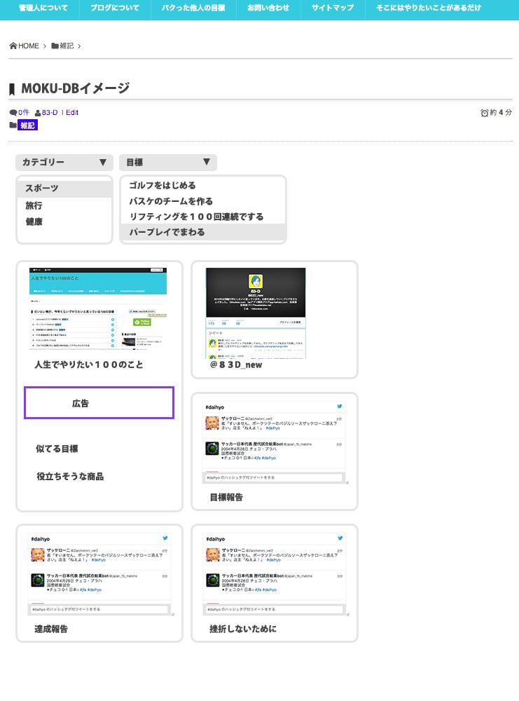 moku_db_image