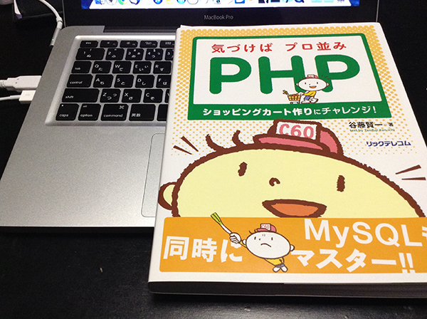 prophp