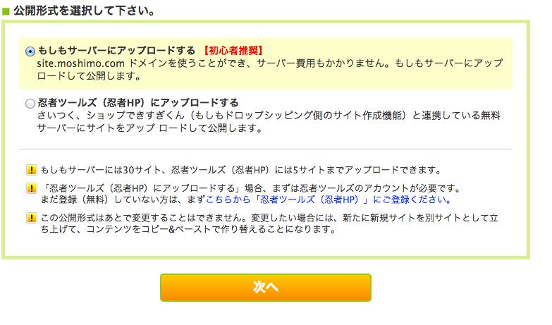 スクリーンショット 2014-05-24 18.30.22
