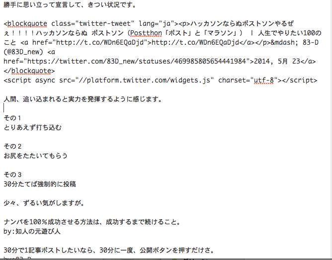 スクリーンショット 2014-05-24 23.06.08
