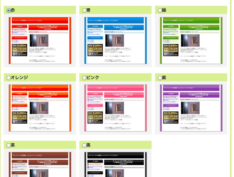 スクリーンショット 2014-05-24 18.32.21