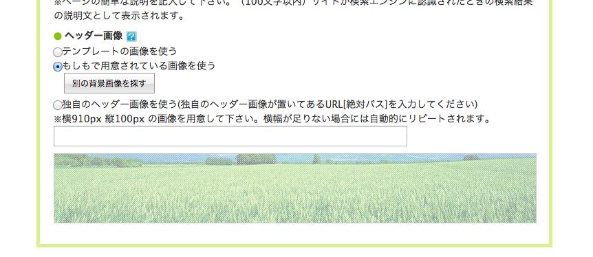 スクリーンショット 2014-05-24 18.34.20
