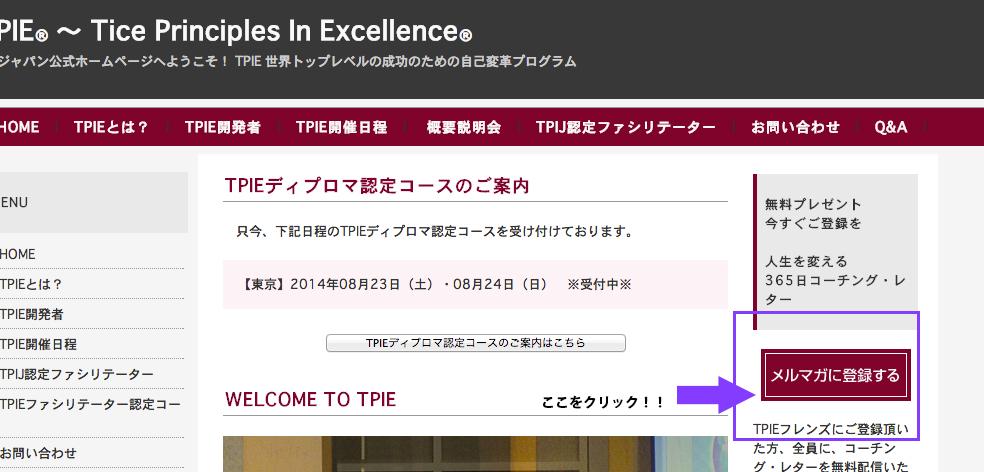 スクリーンショット-2014-05-24-20.43.33