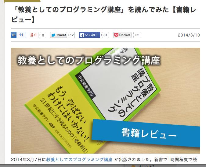 スクリーンショット 2014-05-24 19.49.46