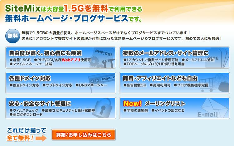 スクリーンショット 2014-07-05 19.33.57