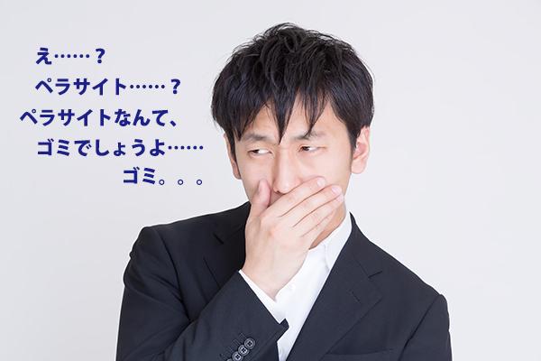 PAK96_nensyuhikuibiz20131223