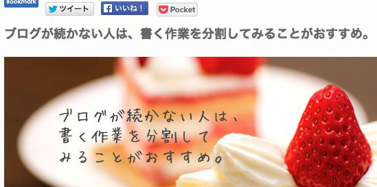 スクリーンショット 2014-08-06 14.51.00