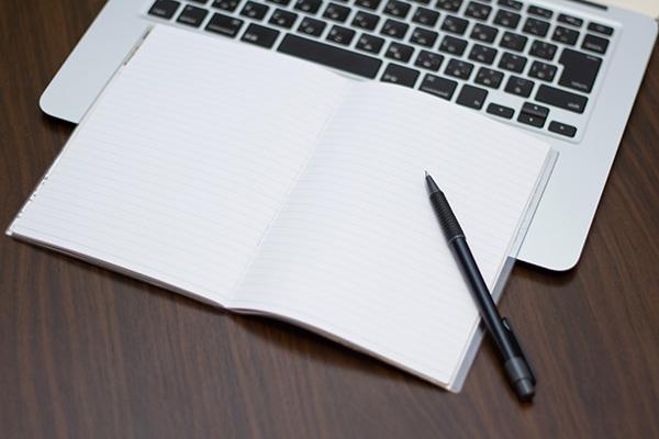 完結に記事を書くために記事作成前にやること