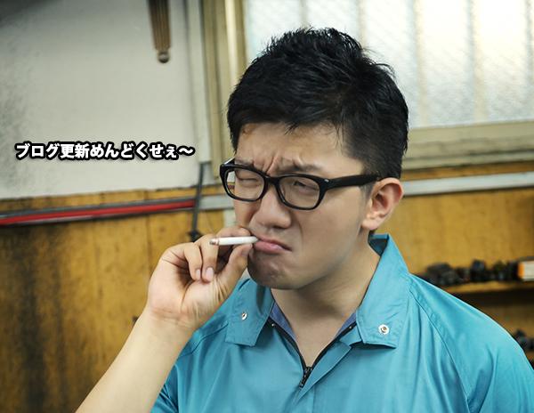 OZP_tabakowokuwaerusagyouin1188