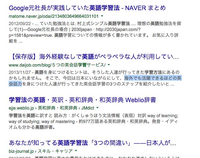 スクリーンショット 2014-09-22 3.53.43