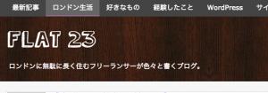 スクリーンショット 2014-10-01 6.21.59