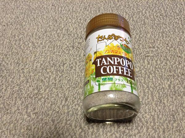 たんぽぽコーヒー【カフェインレス】の味って?コーヒーの代わりになる?