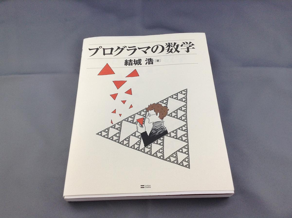 ipod書籍