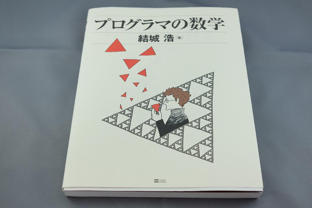 XF27mmF2.8書籍