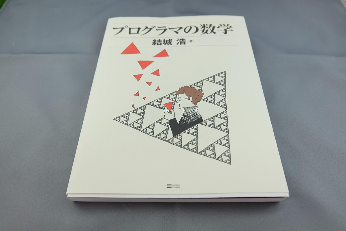 XC16-50mmF3.5-5.6OIS書籍